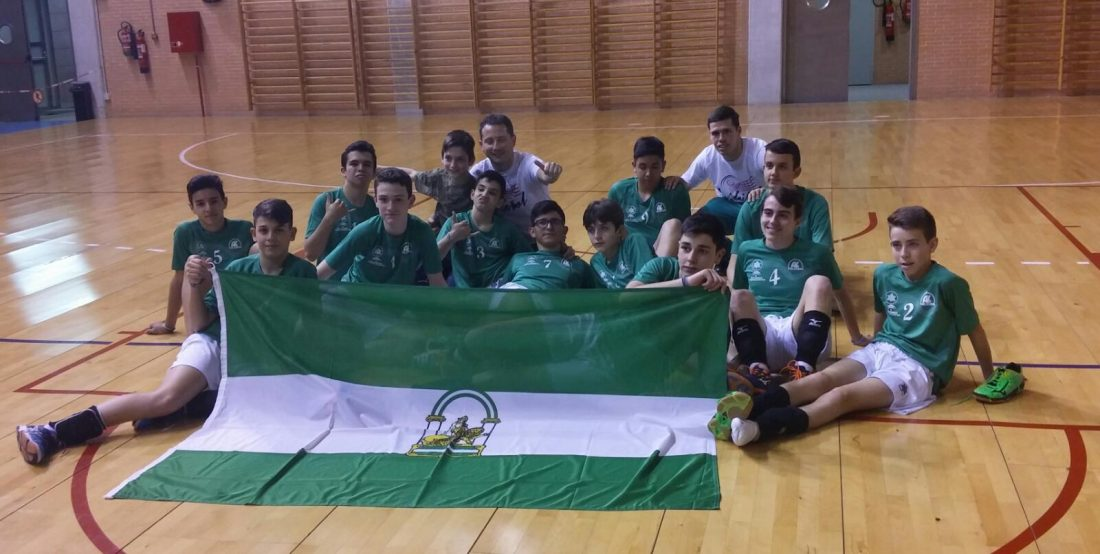 AionSur andalucia-infantil Tres jóvenes del CV Arahal se proclaman campeones de España con Andalucía Deportes