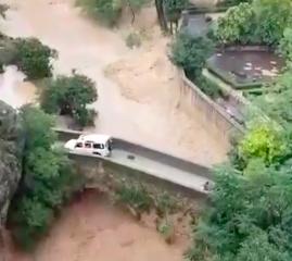 AionSur Captura-de-pantalla-2018-10-21-a-las-16.55.34-269x240 La lluvia derrumba el muro de los Baños Árabes de Ronda Sucesos