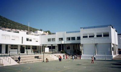 AionSur ColegioGilena-400x240 El 112 recuerda los consejos básicos para una feliz vuelta al cole Andalucía Sociedad