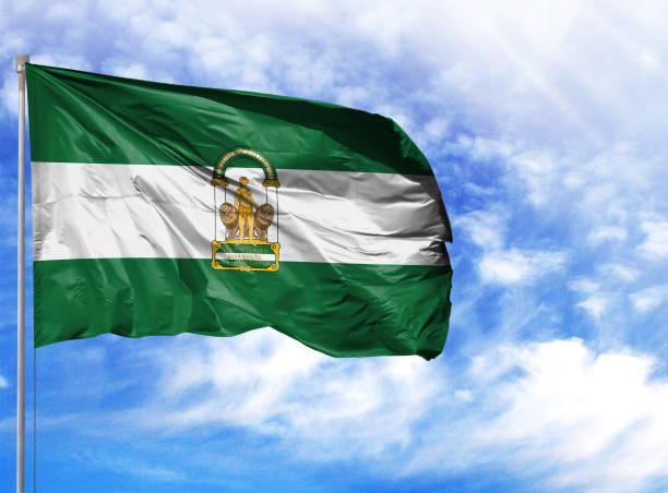 AionSur Bandera ¿Conoces la historia de la bandera de Andalucía? Andalucía Sociedad  destacado