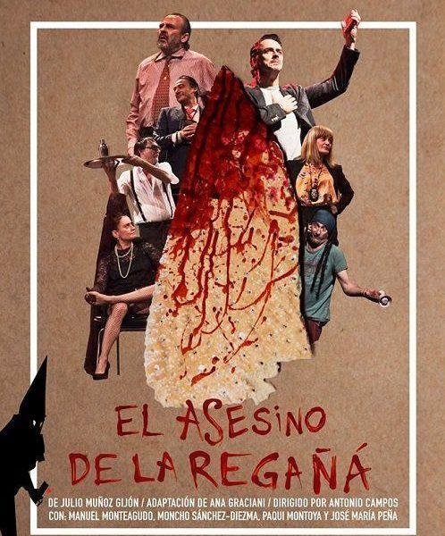 AionSur asesino-regañá-rancio-sevillano-498x600 'El asesino de la Regañá', obra de Julio Muñoz, Rancio Sevillano, abre la temporada de Teatro en Arahal Agenda