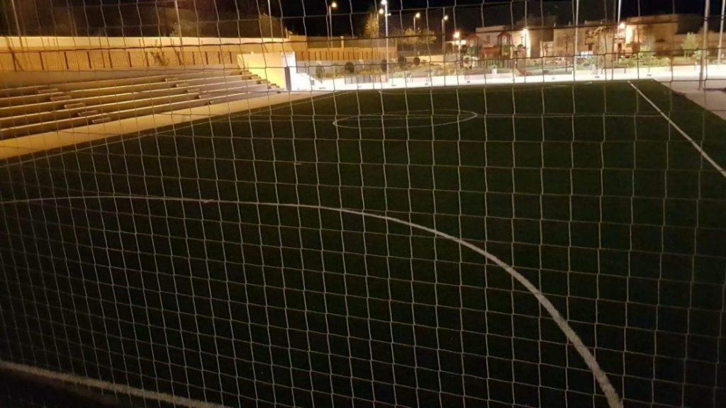 AionSur: Noticias de Sevilla, sus Comarcas y Andalucía pista-futbol-Faro-Arahal-1024x576 Las obras y servicios a un ritmo preelectoral imparable Opinión