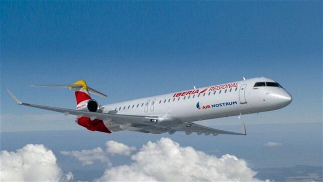 AionSur air-nostrum Air Nostrum busca tripulantes de cabina de pasajeros en Sevilla Empresas Sevilla