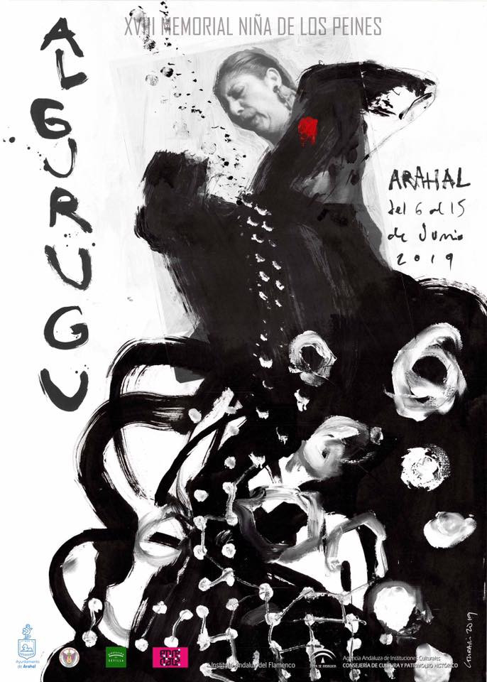 "AionSur AlGurugú-2019-Arahal La bailaora Manuela Carrasco recibe el galardón ""Verde que te quiero verde"" de Al Gurugú Arahal Cultura Flamenco"
