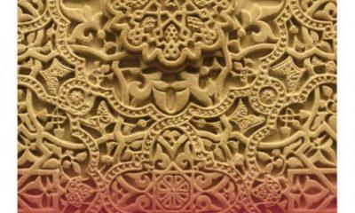 AionSur: Noticias de Sevilla, sus Comarcas y Andalucía AniversarioBonsorGeneralNaranjas2019-compressor-400x240 Bonsor y el Oriente en Occidente, próxima actividad de las IX Jornadas Jorge Bonsor Campiña de Carmona