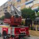 AionSur bomberos-sevilla-80x80 Rescatan a una anciana que se cayó en su casa y se rompió la cadera Sevilla Sucesos