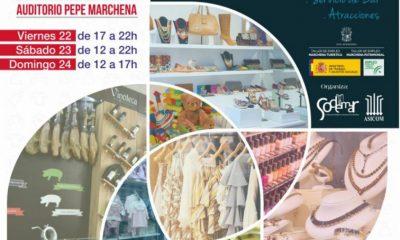 AionSur Expomartia-400x240 Marchena se prepara para una nueva edición de la Feria de Muestras Expomartia Marchena Sociedad