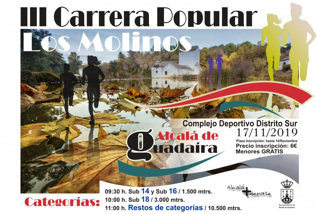 AionSur Cartel-Carrera-Molinos-2019 Alcalá de Guadaíra celebra este domingo su III Carrera Popular Los Molinos Alcalá de Guadaíra Deportes