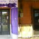AionSur Instituto-incendio-80x80 Queman el mural contra la violencia de género de un instituto de La Rinconada Sucesos Violencia Machista