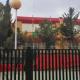 AionSur colegio-moron-80x80 Dan negativo nueve maestros del colegio de Morón con un positivo y aulas cerradas Coronavirus