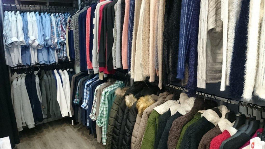 AionSur rebajas-tienda Arrancan unas rebajas en las que cada andaluz gastará una media de 87 euros Economía
